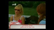 H Peggy Zina Sto Kalomeleta Ki Erxetai (14 6 2009) Part 1