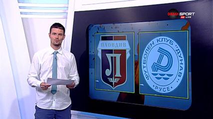 Локо Пд продължи с успехите с победа над Дунав