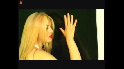 Силвия - Горещи Длани