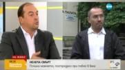Джамбазки: Престъпленията трябва да бъдат наказвани