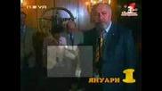 Господари На Ефира Топ 5 Януари На 2006
