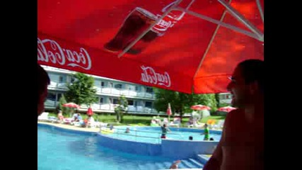 Spomeni ot Primorsko Hotel Belitza