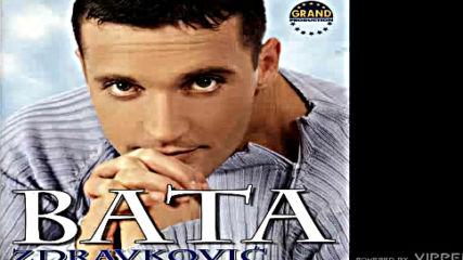Bata Zdravkovic - Nije moguce - Audio 2003