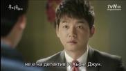 Бг субс! Who are you? / Кой си ти? (2013) Епизод 14 Част 1/3