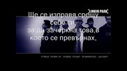 Linkin Park - What I`ve Done (превод)