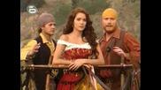 Зоро-Шпагата и Розата Диего и Есмералда