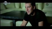 Примиера !!! Борис Дали - Научи ли се Hd (720p)