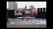 Според Илиян Василев изолацията на Русия ще се засили