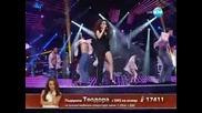 X Factor - Bulgaria 2013 /21.11.2013/ Цялото предаване