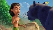 Книга за джунглата 3d - Епизод 18 - Бг Аудио