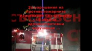 Анализ на дейността на Озпбс - Хасково