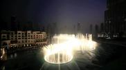 Изумително - Dubai Fountain - Time to Say Goodbye