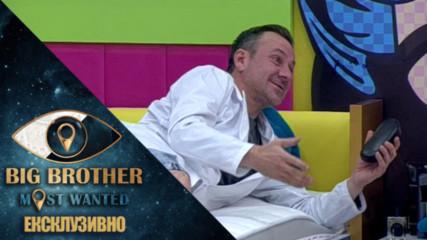 Гъмов разсмива Я-Я и Wosh MC - Big Brother: Most Wanted 2018
