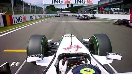 Спа - най-дългото трасе в календара на Формула 1