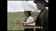 Tibet Music Tsegoen - 7