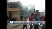 Десетки жертви и ранени при бомбени атентати в турския град Рейханли