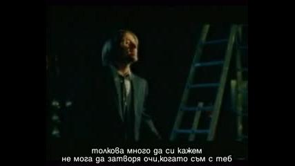 Darren Hayes - Insatiable (превод)