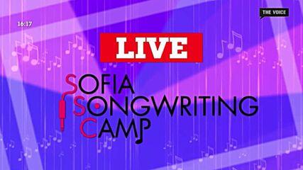 THE VOICE на живо от SOFIA SONGWRITING CAMP 2021: Ева в последния ден на SSC [01/D5]