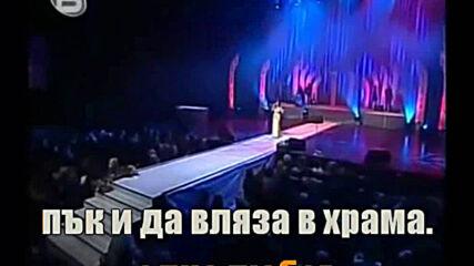 Кичка Бодурова - Защо за мене няма - демо караоке
