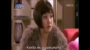 (бг превод) Жена, която все още иска да се омъжи Епизод 2 част 4