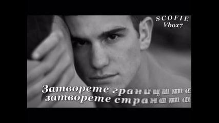 Василис Карас - Но Какво Да Кажа