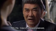 Бг субс! Hotel King / Кралят на хотела (2014) Епизод 16 Част 2/2