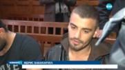 Петима от задържаните за бунтовете в Харманли остават зад решетките