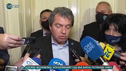 """""""Патарински LIVE"""": Рокада в министерския съвет – Борисов сдава властта"""