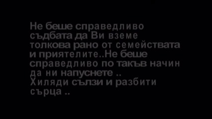 Момчетата от гр.левски