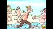 Секс Пародии - Изненади На Нудистки Плаж