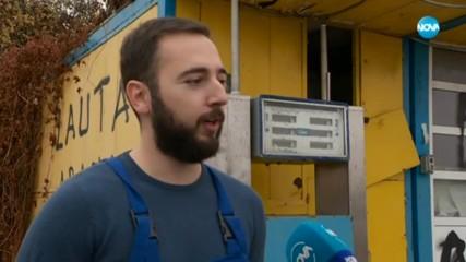 Изоставените бензиностанции на България