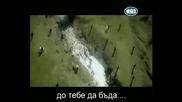 Nikos Vertis - Mono Gia Sena + Bg Subs