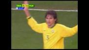 Финтове На Роналдо С/у Бразилия