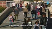 """РЕФЕРЕНДУМЪТ В МАКЕДОНИЯ: Над 91% казаха """"да"""", но броят на гласувалите е недостатъчен"""