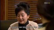 Бг субс! Royal Family / Кралско семейство (2011) Епизод 3 Част 3/3