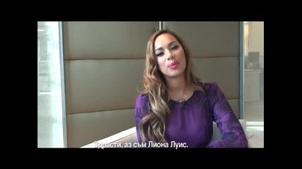 Звезди поздравяват X Factor България