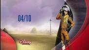 Междузвездни Войни: Бунтовниците Реклама 1 Бг Аудио