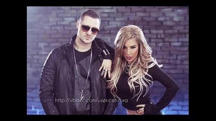 New Андреа & Mc Yankoo - Zvuk +линк за сваляне
