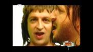 Baba - Mamma Mia - Пълна Лудница 01.01.2010