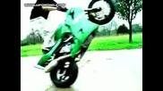 Super Nomera S Motor