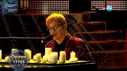 Орлин Павлов като Elton John -