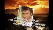 * Превод * Балада * Giannis Ploutarxos (шамар на любовта)