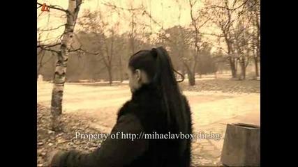 Михаела - Само С Теб