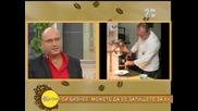 Шеф Иван Манчев - любопитни подробности за риалити на Нова – Кошмари в кухнята - На кафе