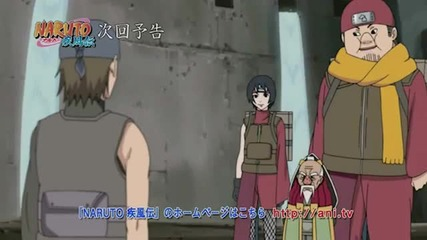 Naruto Shippuuden 218 bg sub Високо Качество