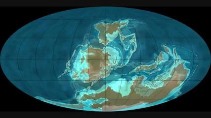 История на Земята през последните 600 милиона години