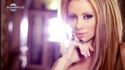 Таня Боева - Само ти