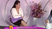 Спа терапии за бременни - Спа Деметра