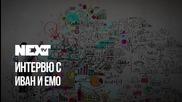 NEXTTV 039: Гости: Иван и Емо