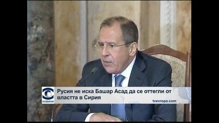 Русия: Поставянето на условия за диалог в Сирия е неконструктивен подход